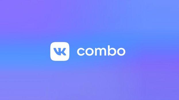 Подписка VK Combo