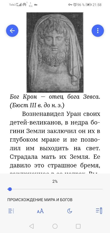 Подписка Букмейт