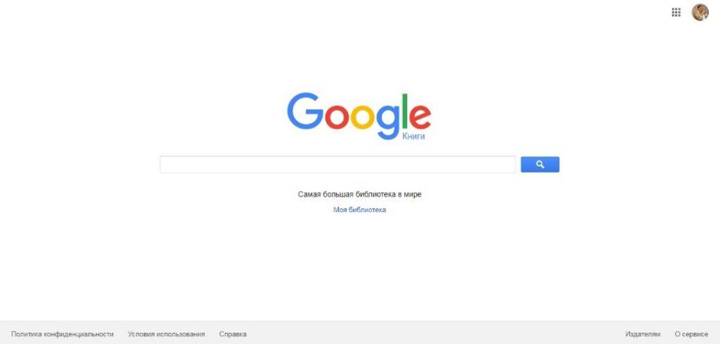 Подписка Google книги
