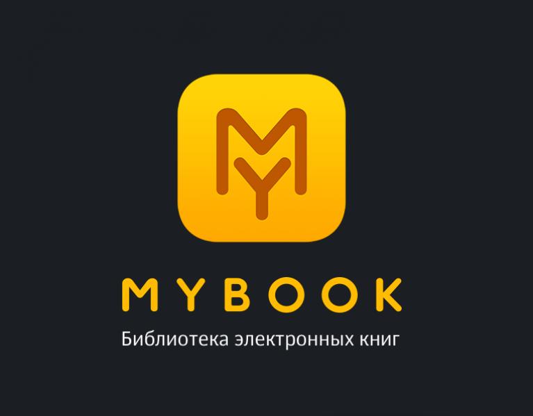 Подписка MyBook