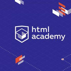 Подписка HTML Academy