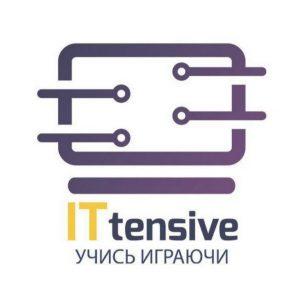 Подписка ITtensive