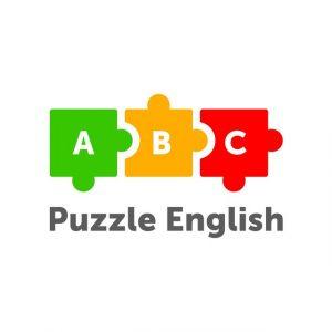 Подписка Puzzle English