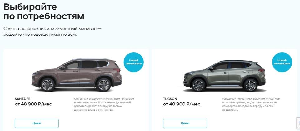 Цена Hyundai Mobility
