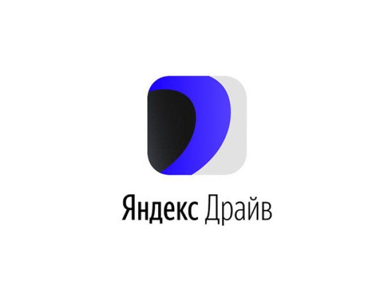 Подписка Яндекс.Драйв