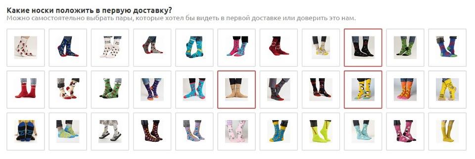 Носки St. Friday Socks