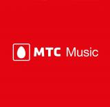 МТС Music – Подписка на 3 месяца в подарок