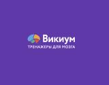 Викиум – Акция к 9 мая